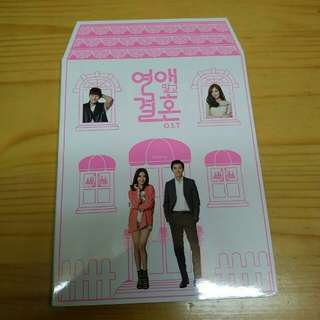 不要戀愛要結婚 ost soundtrack