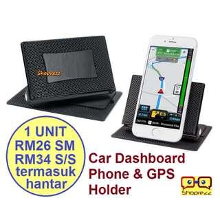 Car Dashboard Phone & GPS Holder