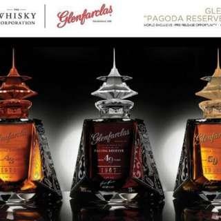 Brand new in sealed boxes Glenfarclas Pagoda series