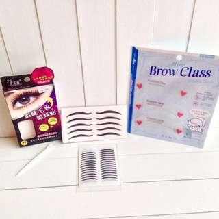 Paket eyeliner tape & cetakan gambar alis
