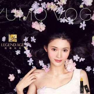 Legend Age Lipstick