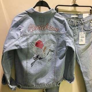 Konichiwa Denim Jacket ZARA Look A Like
