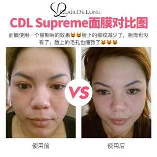 CD L Supreme Repairing Masks