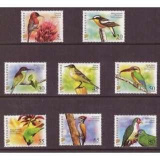 Singapore 2007 birds stamps Set Mint