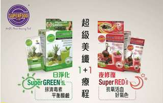 SuperRed & SuperGreen