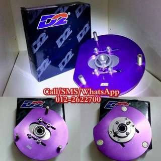 D2 Racing Adjustable Pillow Ball Mounting For Proton Waja / Persona / Gen2 / Satria NEO