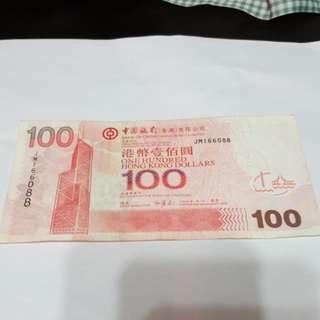 中國銀行 靚number 100元紙幣1張