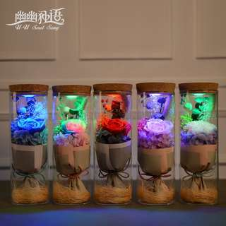 Led Light with Destiny Flower