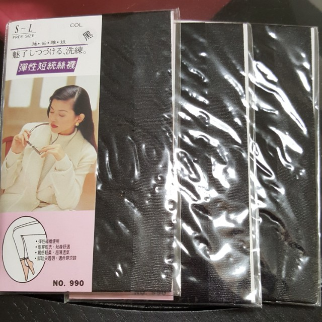 彈性短統絲襪(3雙)