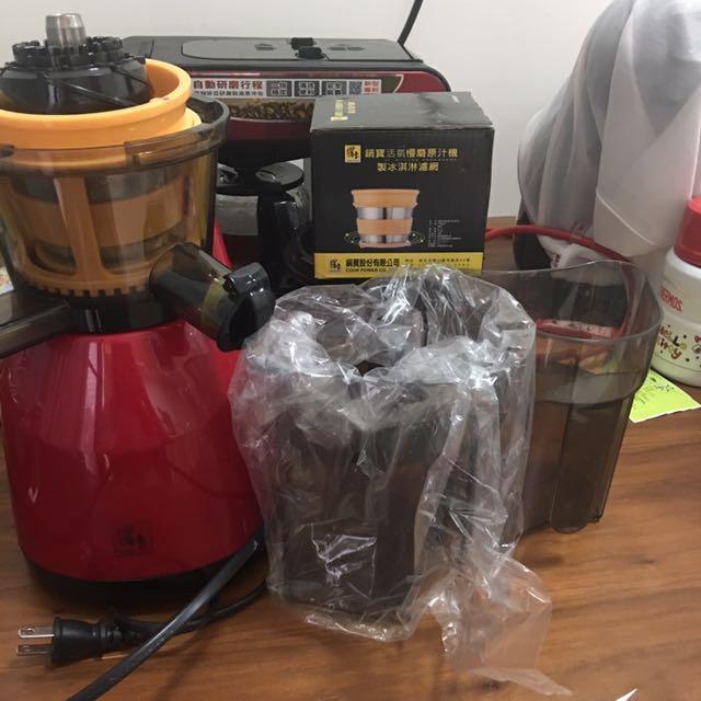 鍋寶活氧慢摩原汁機