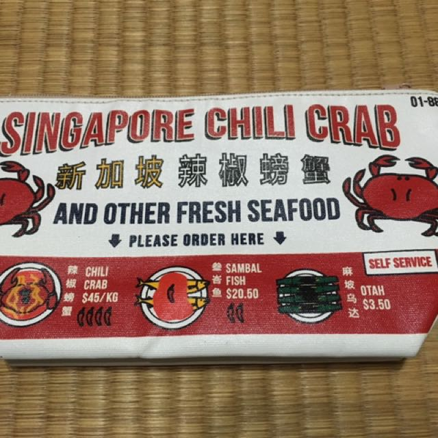 新加坡辣椒螃蟹收納包