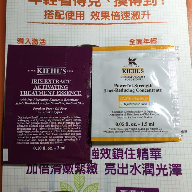 契爾氏 Kiehl's 12.5雙C精華 紫鳶青春肌活露 精華液 化妝水 前導精華