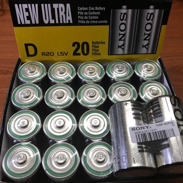 🔥  Ori SONY NEW ULTRA Size D 1.5v 20pcs