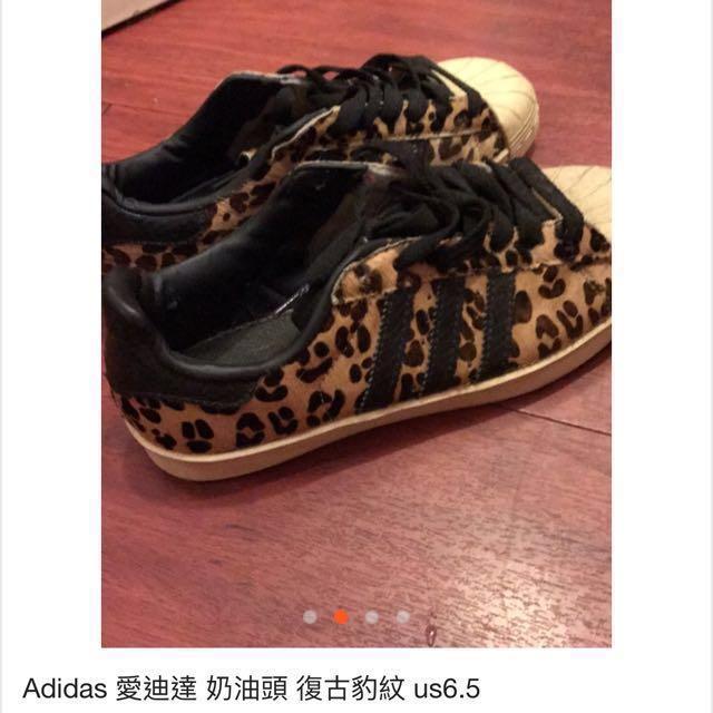 Adidas Superstar 奶油頭 豹紋控 復古款 休閒鞋 運動鞋 愛迪達 Us6.5 38 23.5cm retro.