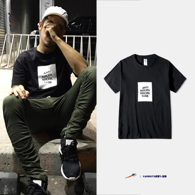 Anti Social Social Club Swag Tee Ready Stock Hip-hop Dope Fashion Kanye West Hipster T-shirt