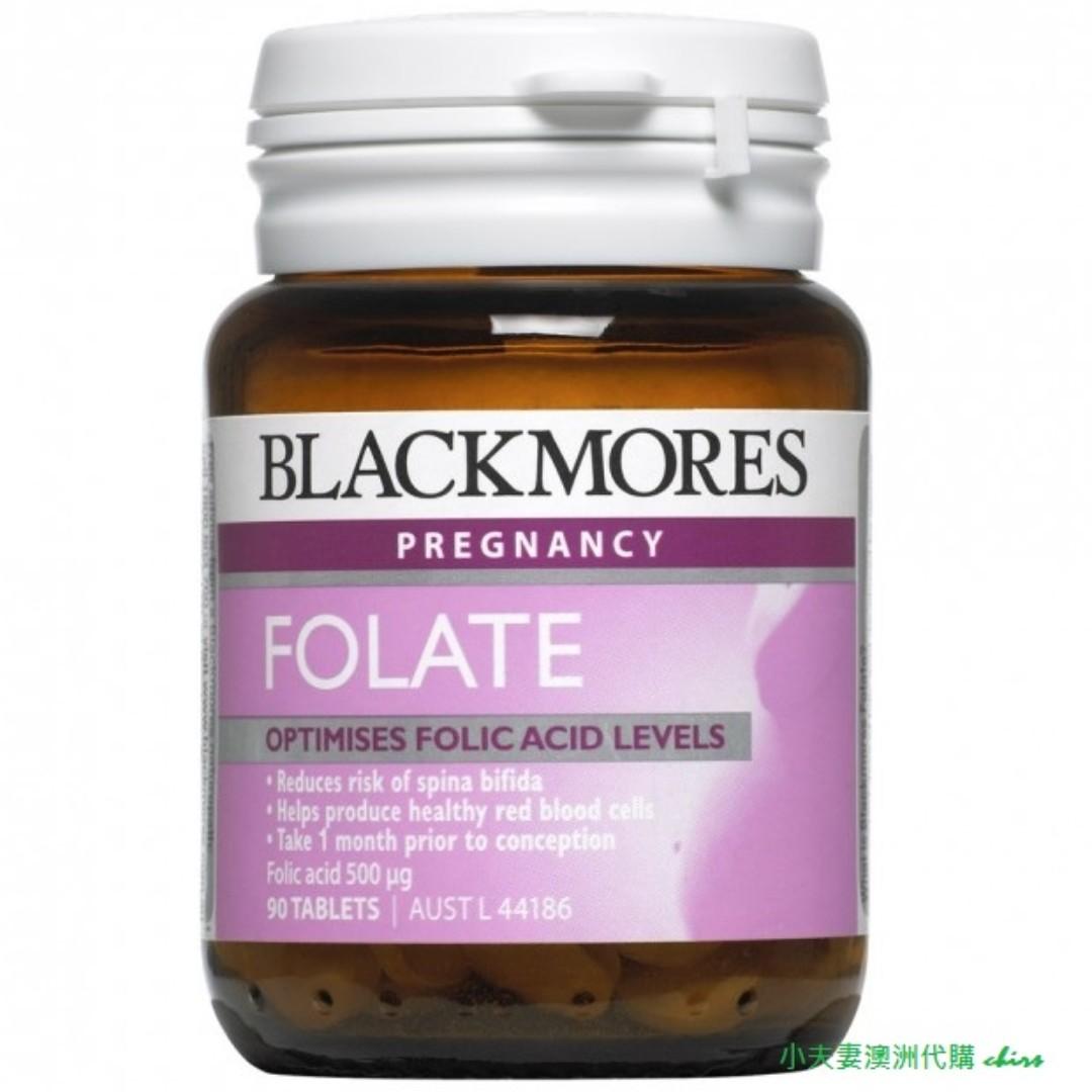 『澳洲原裝進口』BLACKMORES Folate 500mcg 90顆 (準媽媽天然葉酸)