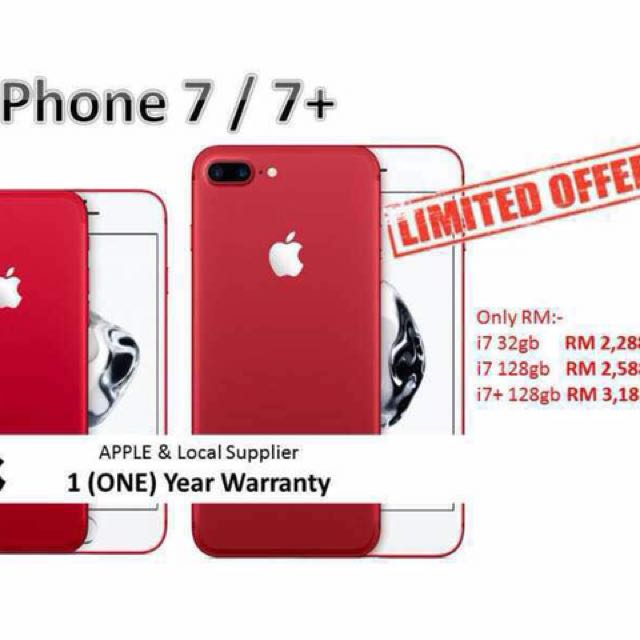 Brand new iPhone 7/7+