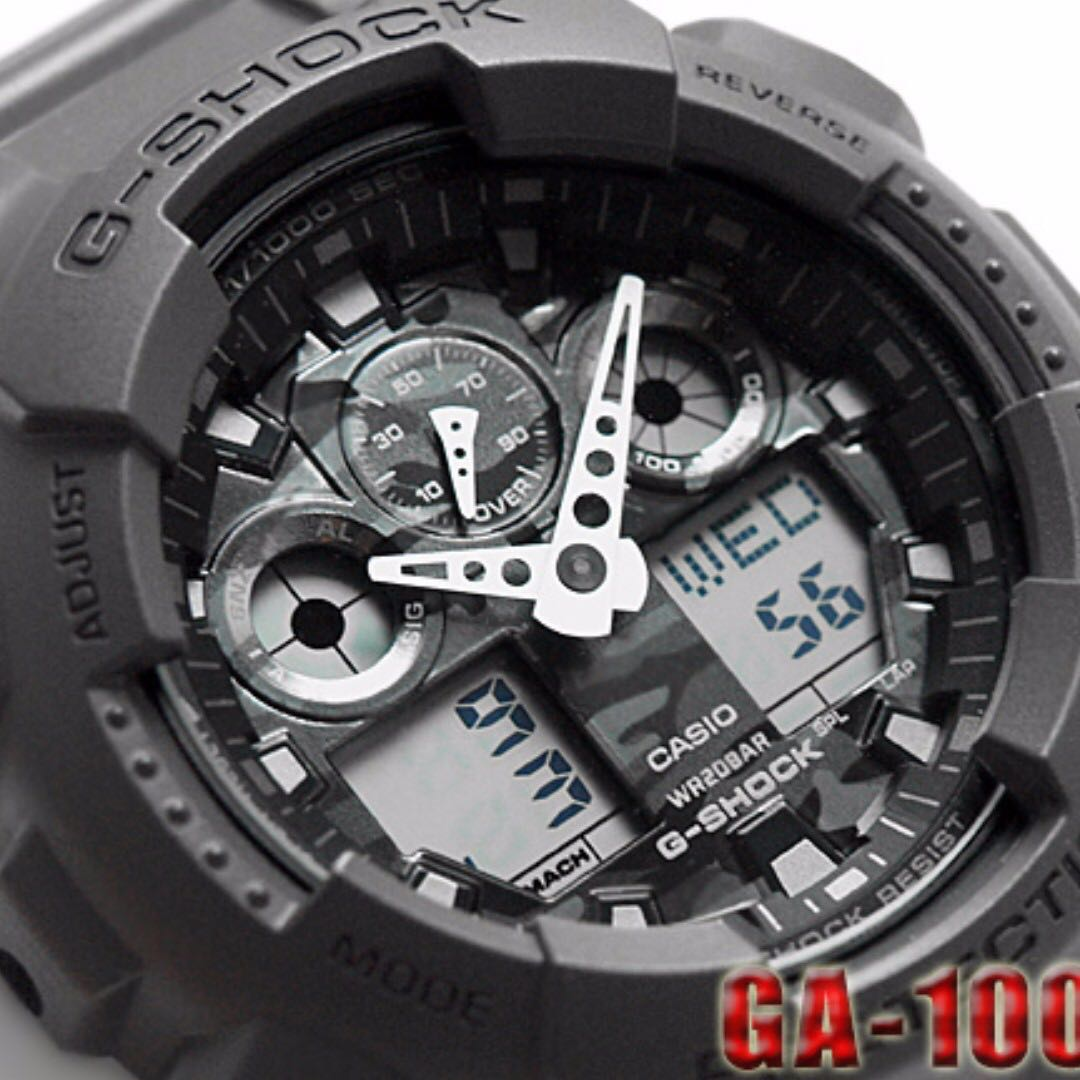 Casio G-Shock Watch Series 5081 (Nato Strap), Men's ...
