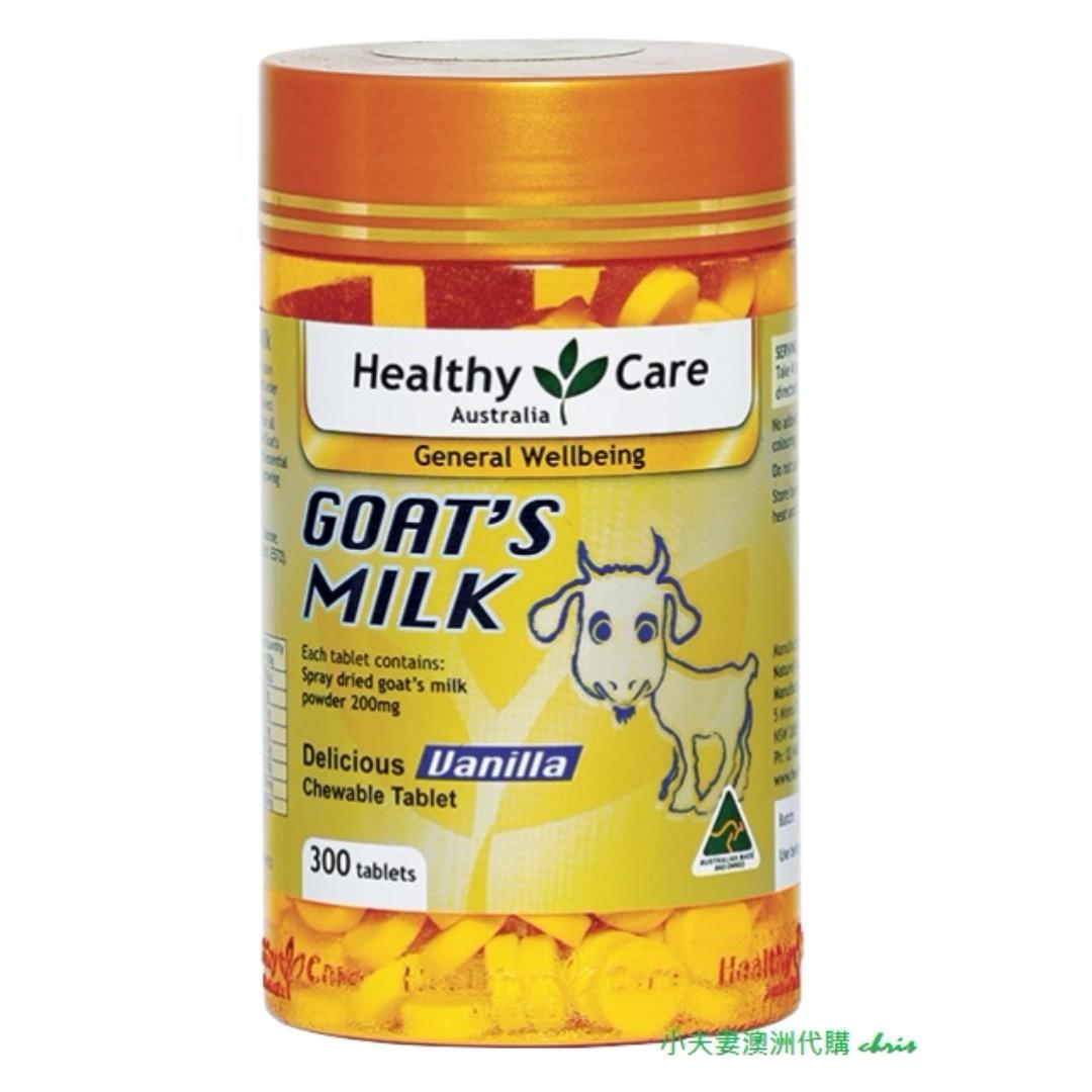 『澳洲原裝進口』Healthy Care 純天然羊乳片