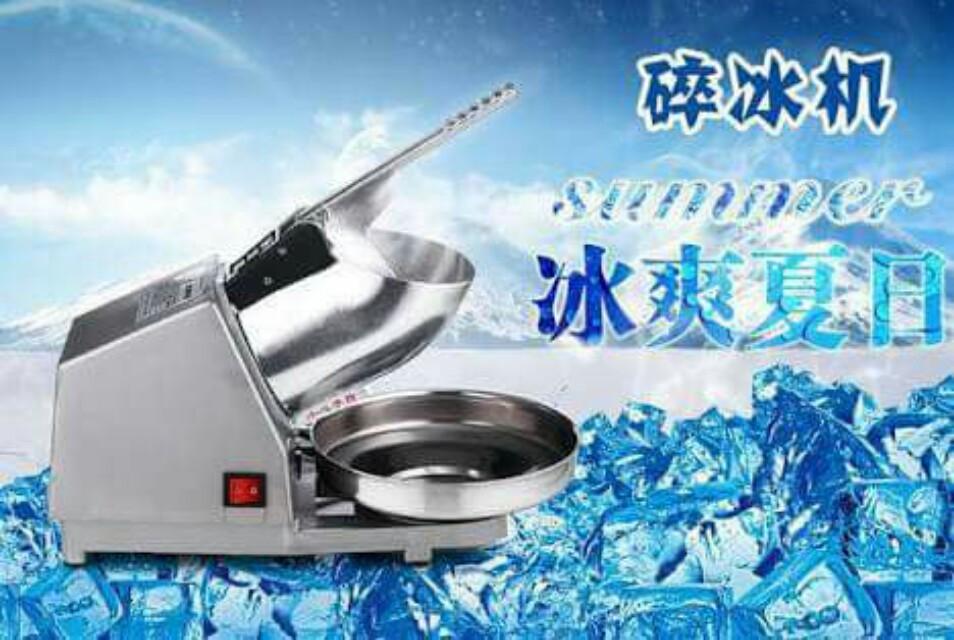 Ice Blender (LK)