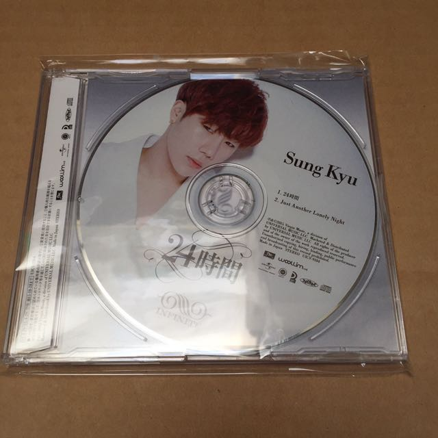 Infinite 24 hours Japan press Sungkyu ver.