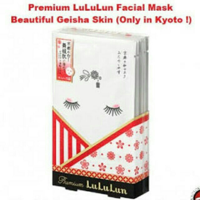 Lululun Premium Mask