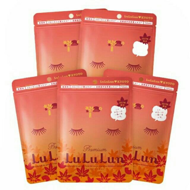Lululun Premium Mask Autumn Edition
