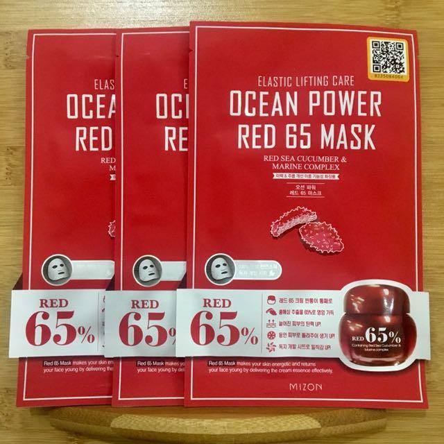 Mizon Ocean Power Red 65 Mask Sheet