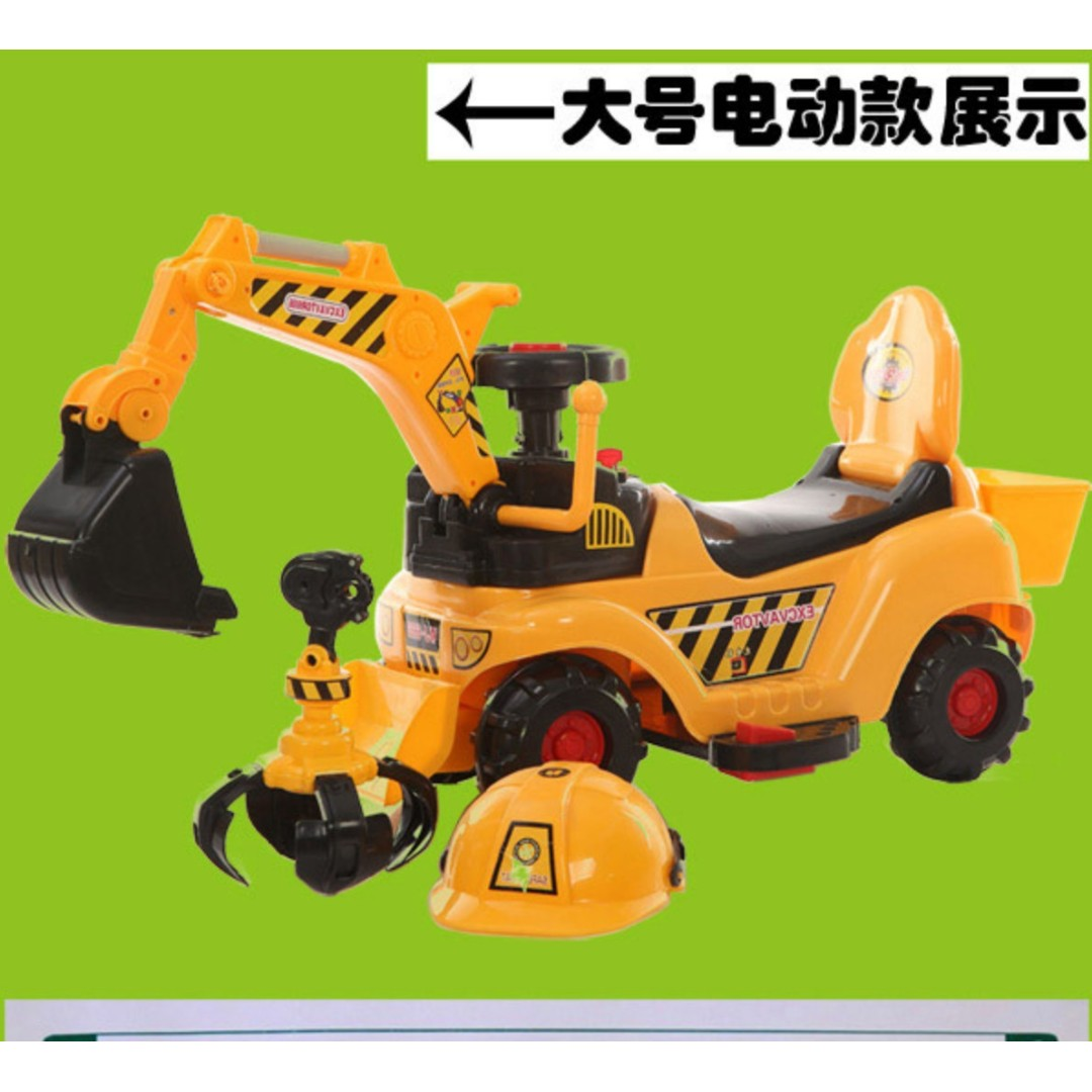 (NEW) Electric Excavator Ride On Toy Car (Upgraded Large Version)