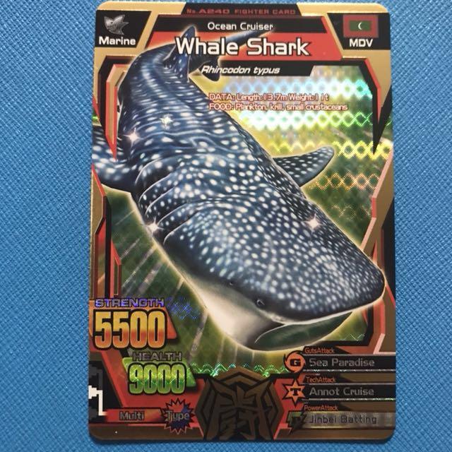 Strong Animal Kaiser Maximum Version 3 Card - Whale Shark