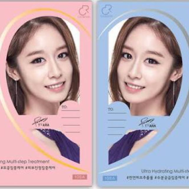 T-ARA Couple Mask Pack.  Ultra Hydrating Mask + Deep Moisture Cream