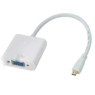 Micro HDMI to VGA Adapter - White
