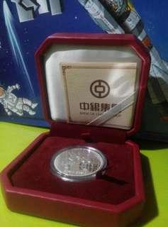 1997年中銀壹安士紀念銀章 連原裝盒及證書 保真