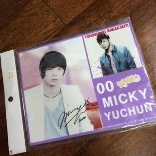 Yoochun Mousepad