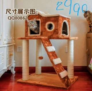 Cat condo cat tower