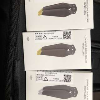 DJI Genuine 8331 Low-Noise Quick-Release Propellers for Mavic Pro or Mavic Pro Platinum (Silver), 2 Pairs