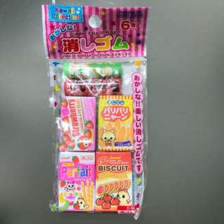 FREE POSTAGE cute Japanese erasers
