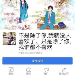 Facebook page on sale