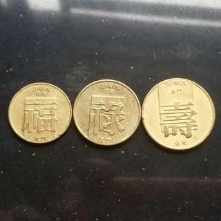 福禄壽 Brass Macau Coin