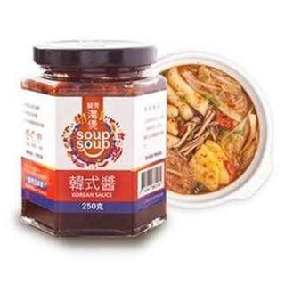 湯煲 - 韓式醬