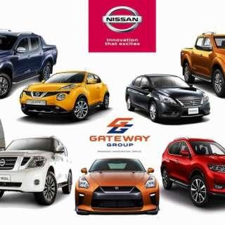 Nissan Great Deals