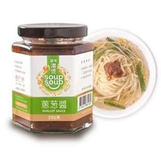 湯煲 - 蔥葱醬