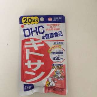 DHC 健康食品甲殼素(有助於減肥)