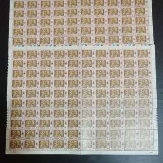 Malaysia Sabah Sarawak Stamp Sheet 2cents