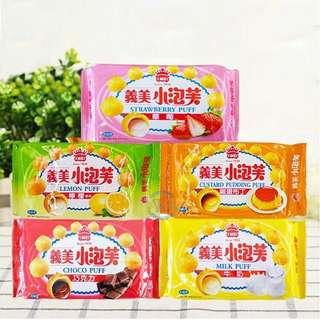 義美小泡芙 巧克力/牛奶/雞蛋布丁/檸檬/草莓 54g x5