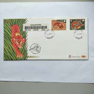 Registered FDC - 1998 Tiger Year