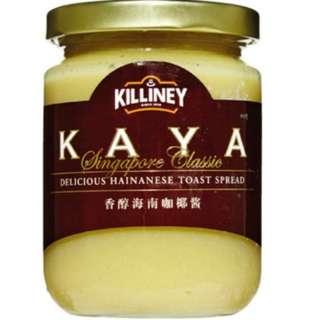 新加坡空運killiney kaya海南咖椰醬