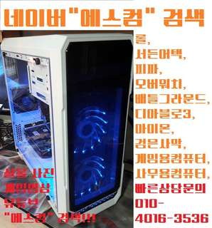 배틀그라운드 컴퓨터
