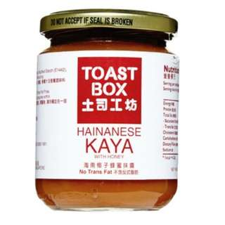 空運新加坡名店土司公坊海南椰子蜂蜜抹醬醬kaya