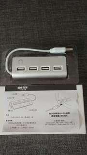 USB 集線器 有操作指南